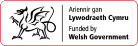 Finded by Welsh Government