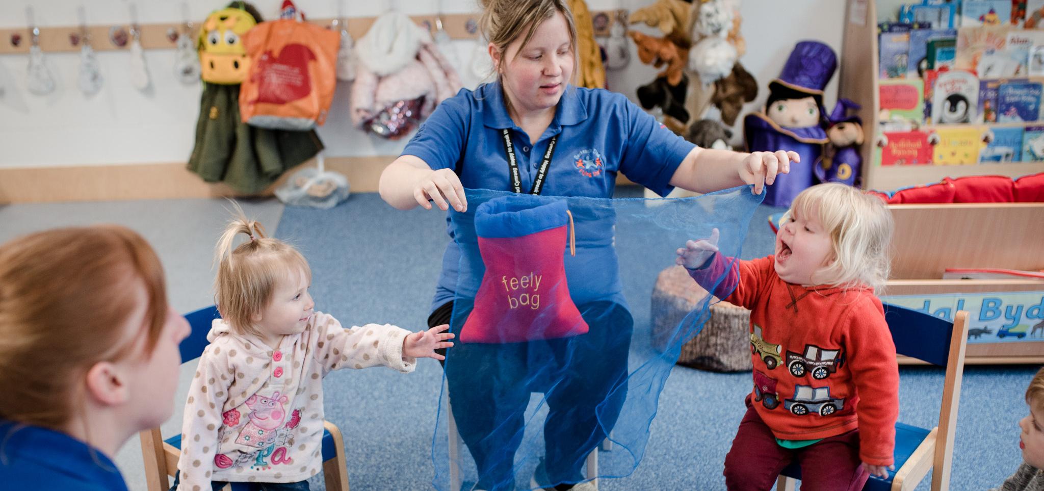 Ysgol Gymunedol playing children