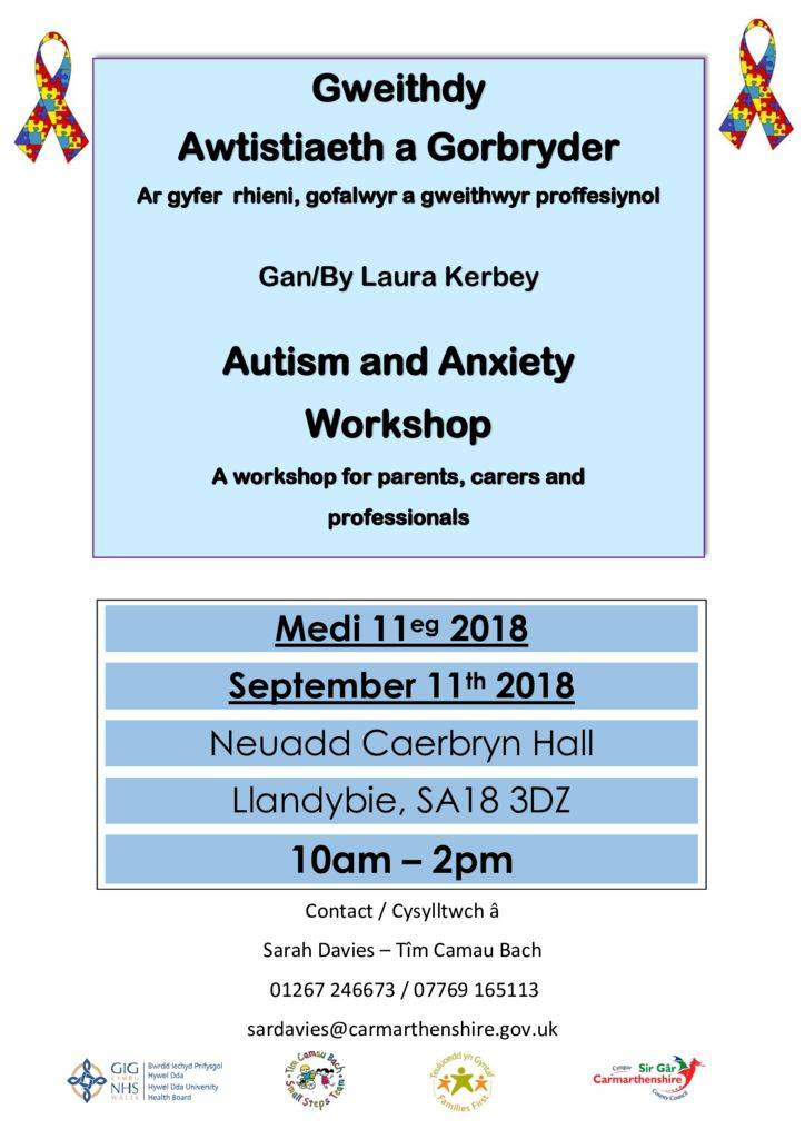 thumbnail of Autism and Anxiety workshop poster