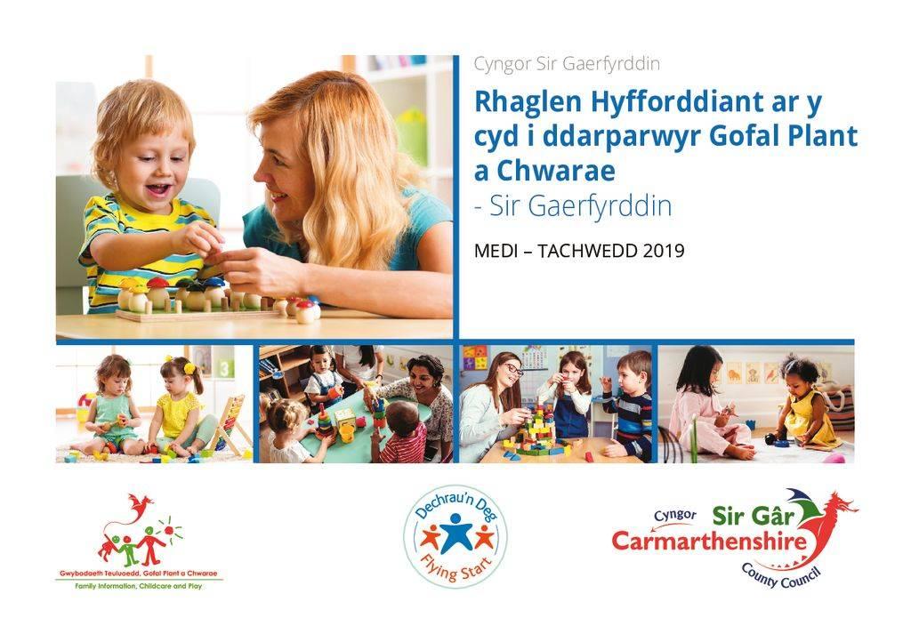 thumbnail of GD5685 – Play Provider (CYM)