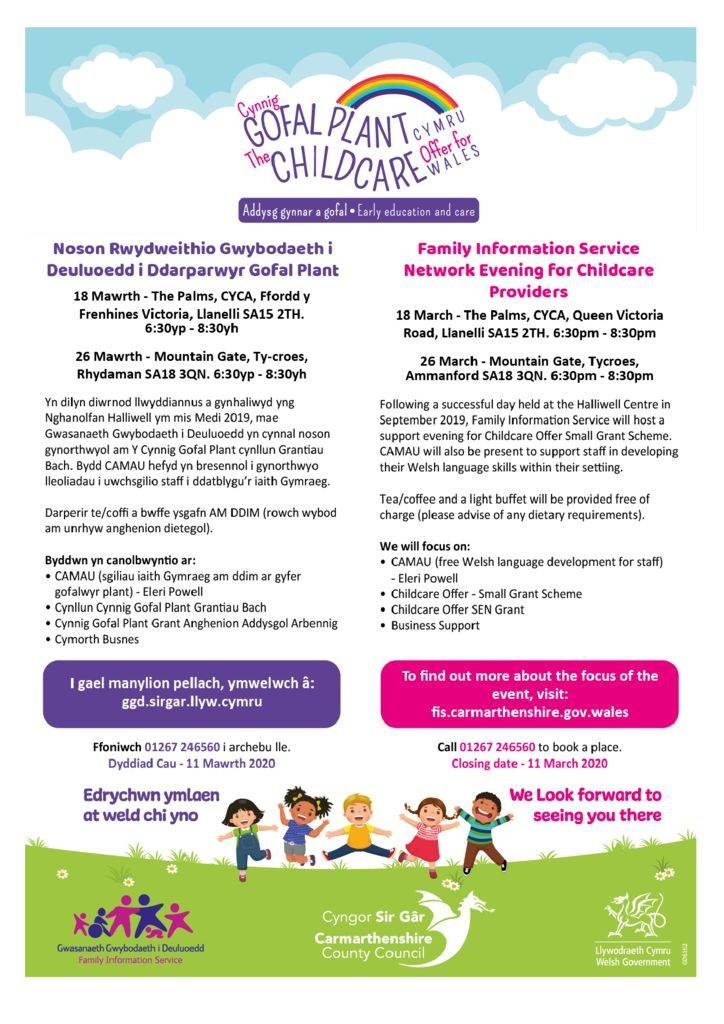 thumbnail of Childcare offer info evening