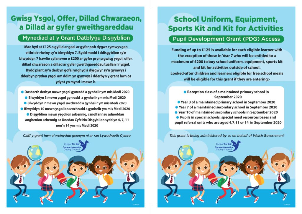 thumbnail of school_uniform_english_A5_2up
