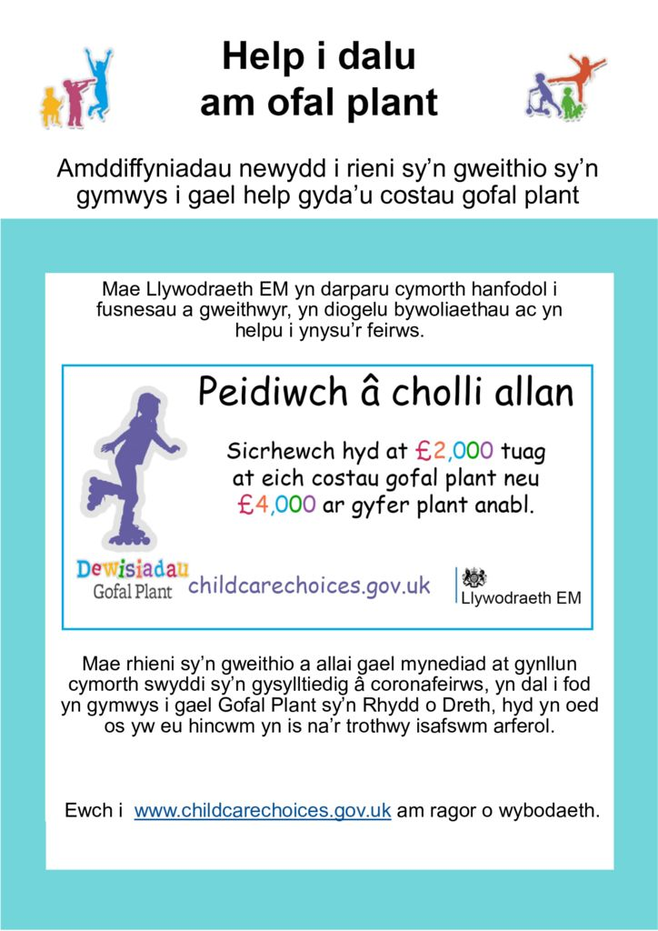 thumbnail of childcare_flyer_Wales
